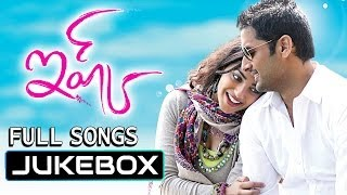 Ishq Telugu Movie Full Songs  Jukebox  Nithin, Nithya Menon