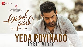 Yeda Poyinado Lyrical Video | Aravindha Sametha