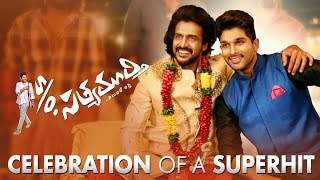 S/o Satyamurthy Movie Latest Trailer