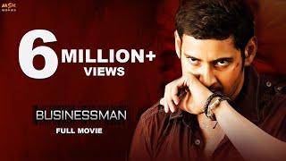 Bussiness Man Latest Tamil Full Movie - Mahesh Babu, Kajal Aggarwal