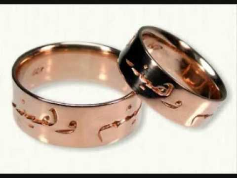 Jeenah Jeenah (Traditional Palestinian  Wedding Song (Arabic))