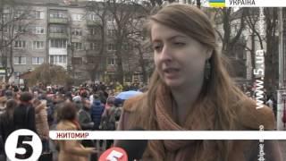 Житомир провел акцию за мир и единство Украины