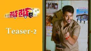 RIGHT RIGHT - Teaser 02 | Sumanth Ashwin | Prabhakar | Pooja Jhaveri