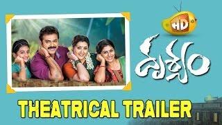 Venkatesh Drishyam Movie Theatrical Trailer HD - Meena, Nadhiya, Naresh