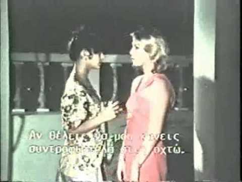 Giselle (Pornochanchada) - A Maior Bilheteria do cinema Brasileiro