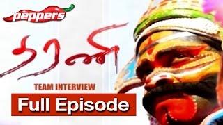 Watch Dharani Movie team interview Red Pix tv Kollywood News 31/Jan/2015 online