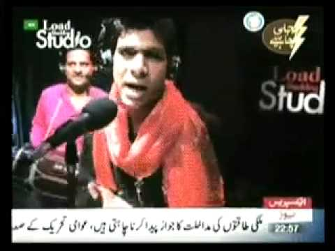 Meray mulk dee Bijli jee - Load shedding Studio after the Coke Studio