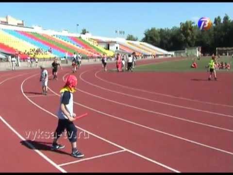 11 августа в Выксе отмечали День физкультурника