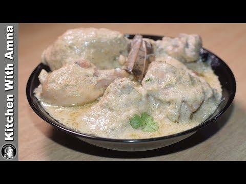 White Chicken Korma Recipe - Easy Chicken Recipes - Kitchen With Amna