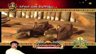 Sri Rama Rajyam Movie Trailer 07