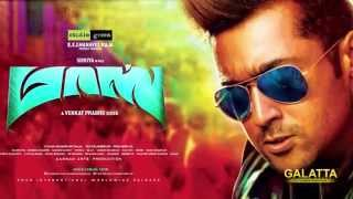 Watch Masss Certified With U Red Pix tv Kollywood News 21/May/2015 online