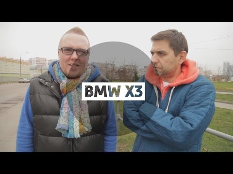 BMW X3 - Большой тест-драйв (видеоверсия) / Big Test Drive - БМВ Икс Три - default
