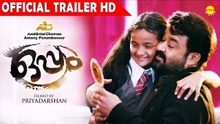 Oppam Malayalam Movie Official Trailer HD | Mohanlal | Priyadarshan