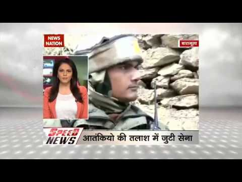 Speed News at 1 PM on Oct 21: Pak violates ceasefire at Bobiya post