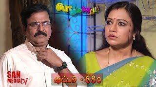 Bommalattam 27-03-2015 Suntv Serial   Watch Sun Tv Bommalattam Serial March 27, 2015