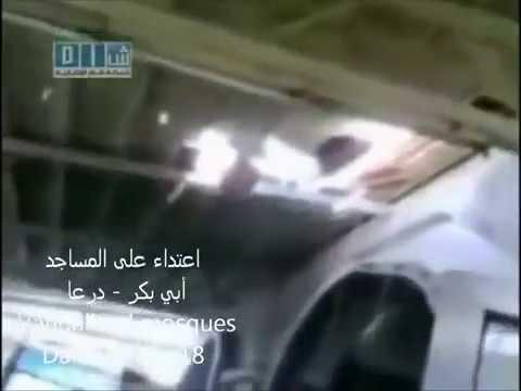 Kompilasi kekejaman regim Syria menyerang masjid