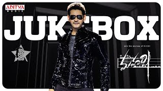 Maharshi Full Songs Jukebox || Maharshi
