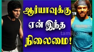 Arya The Villain For Vishal In Irumbu Thirai Kollywood News 22-10-2016 online Arya The Villain For Vishal In Irumbu Thirai Red Pix TV Kollywood News