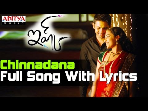 Ishq Movie Song With Lyrics - Chinnadana (Aditya Music)