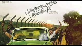 Pannaiyarum Padminiyum Tamil Full Movie  Vijay Sethupathi  Aishwarya Rajesh  Star Movies