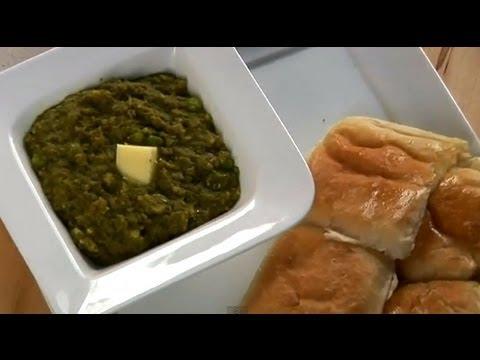 Green Pav Bhaji
