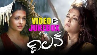 Villain Movie Video Songs Jukebox
