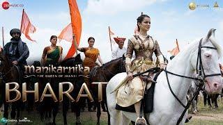 Bharat | Manikarnika