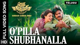 O'Pilla Shubhanalla Telugu Video Song  Sardaar Gabbar Singh