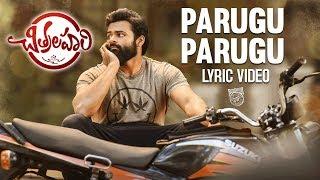 Chitralahari - Parugu Parugu Telugu Lyric Video
