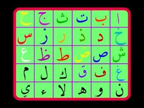 VCD Belajar Quran Kenal Huruf Hijaiyah