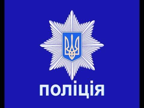 Мінус 6 самогонних точок - як у листопаді працювала поліція Ніжина