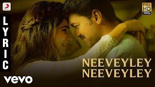 Adirindhi - Neeveyley Neeveyley Telugu Lyric Video