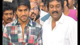 Ram Charan Teja VV Vinayak Movie Launch