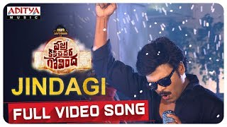 Jindagi Full Video Song || Vajra Kavachadhara Govinda