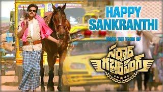 Sardaar Gabbar Singh Teaser