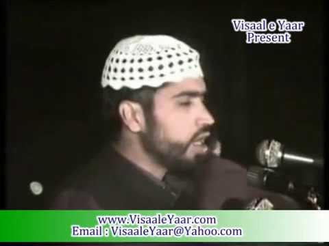 Urdu Naat(Jamal e Ghunbad e Khazra)Afzal Noshahi.By  Naat E Habib