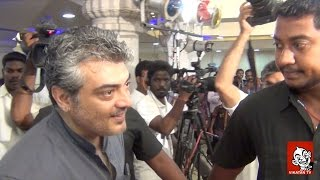 Watch Ajith At His PRO's Daughter Wedding Red Pix tv Kollywood News 25/May/2015 online