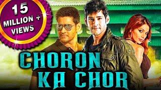 Choron Ka Chor (Takkari Donga) Hindi Dubbed Full Movie  Mahesh Babu, Bipasha Basu, Lisa Ray