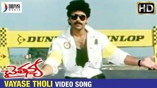 Vayase Tholi Video Song - Chaitanya