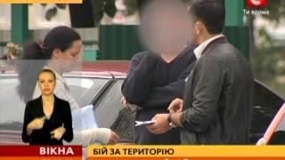 Таксист и прокурор подрались в Житомире