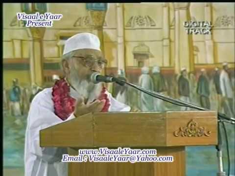 URDU NAAT(Dey Tabssum Ki Kheraat)HAFEEZ TAIB.BY Naat E Habib