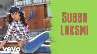 Subba Laksmi Video - Devudu Chesina Manushulu