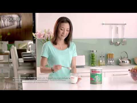 Anlene Gold Commercial