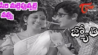Sirimalle Puvalle Navvu - Jyothi