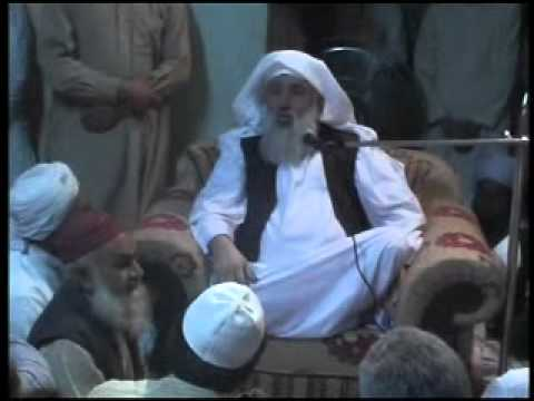 PEER Syed Muhammad Anwar Gilani [ TRACK 03 ] GUJRAT