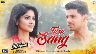Tere Sang Video | Satellite Shankar