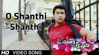 Shanthi Shanthi Video Song - Surya S/O Krishnan