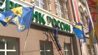 Как громили банки России в Житомире