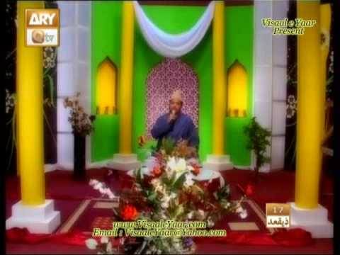 Urdu Naat( Pihr Sooye Haram)Syed Sabih Rehmani.By  Naat E Habibl