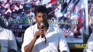 Watch fulfill Abdul Kalam's Dream - Vishal Red Pix tv Kollywood News 30/Aug/2015 online